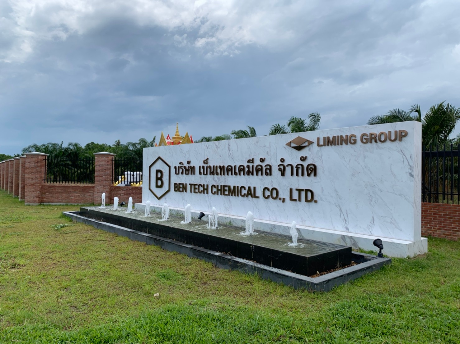 Chonburi_Plant_2_0
