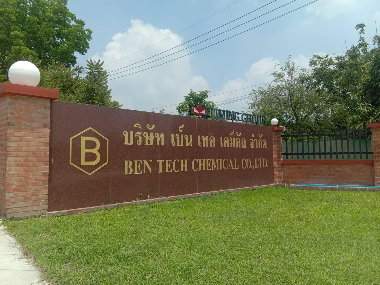 Chonburi 1